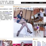 Beauty Leg Dvd